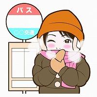 寒い冬01