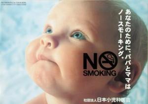 出典元:http://www5b.biglobe.ne.jp/
