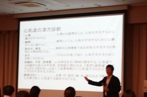 Dr.邵輝 先生の妊活のための中医学講座 不安について